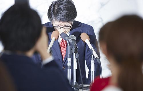 企業の謝罪方法を科学する