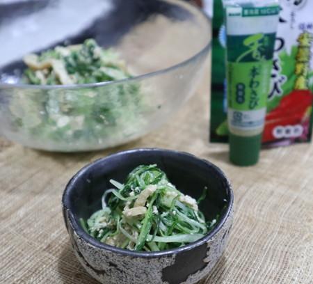 水菜と油揚げのわさび和え-2