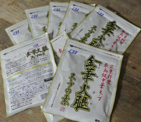モラタメ-スープ