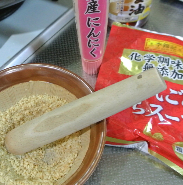 mixed-rice-11.jpg