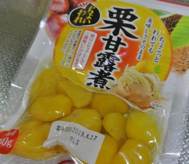 sweetpotato-7.jpg