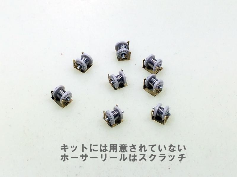 GB384-1.jpg