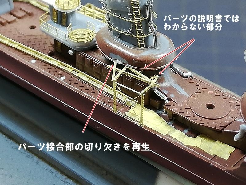 akatsuki332.jpg