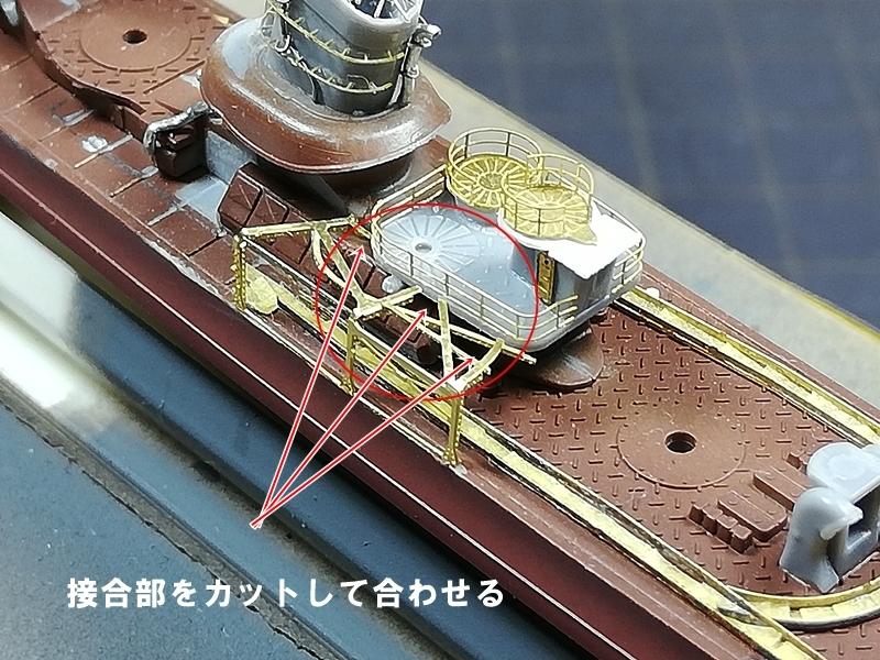 akatsuki334.jpg