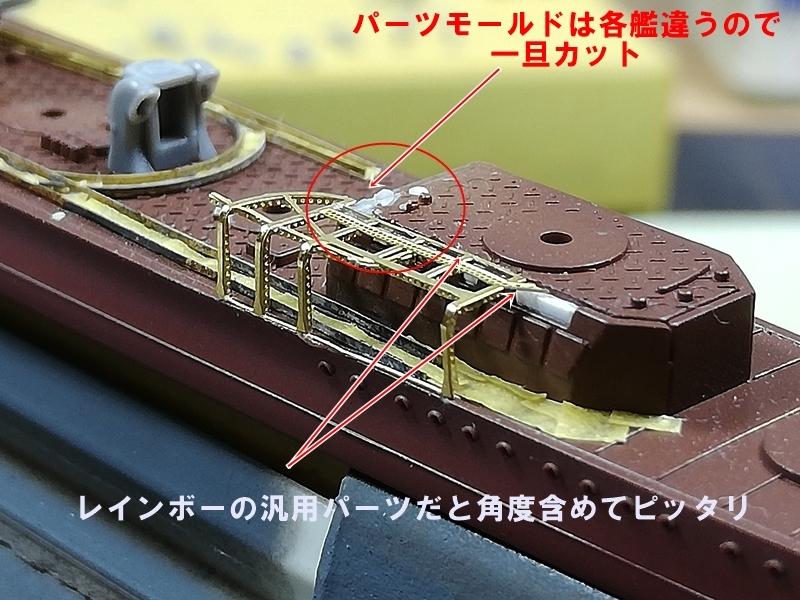 akatsuki335.jpg