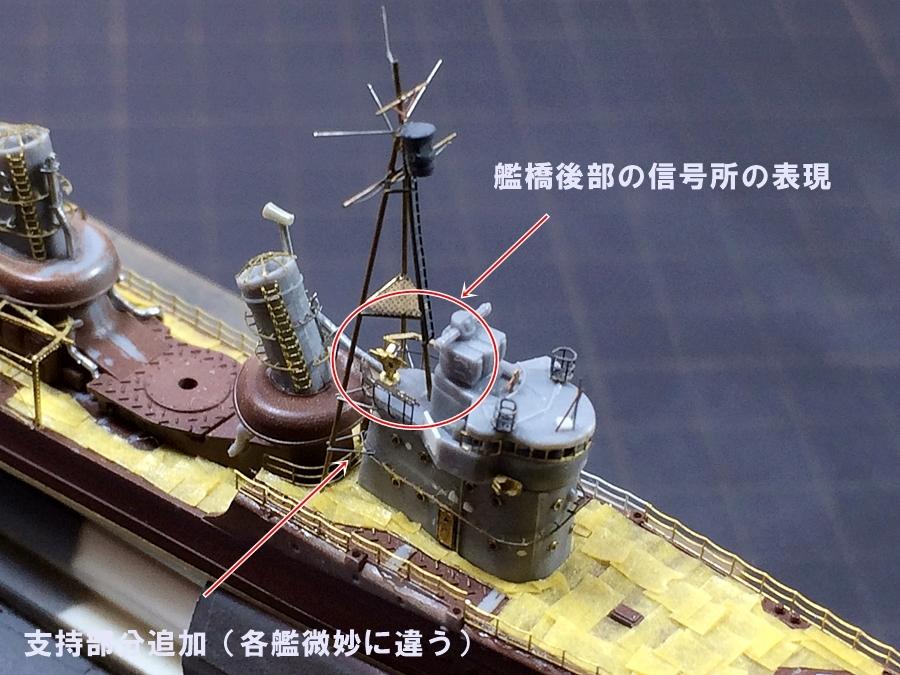 akatsuki340.jpg