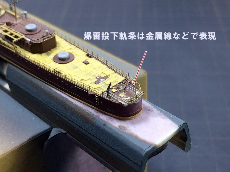 akatsuki346.jpg