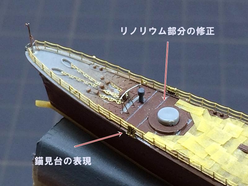 akatsuki351.jpg