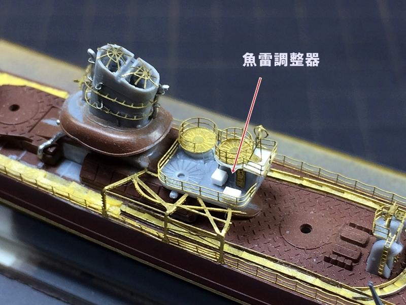 akatsuki352.jpg