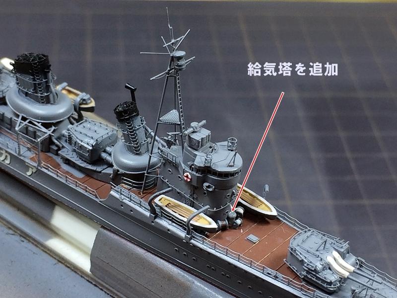 akatsuki359.jpg