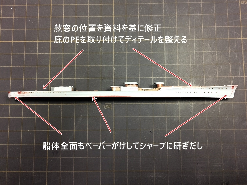 akatsuki404.jpg