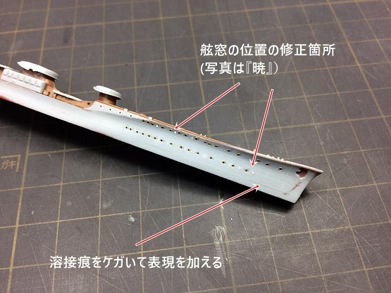 akatsuki405.jpg