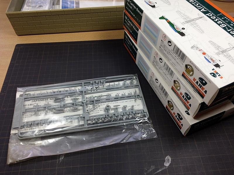shokaku3304.jpg