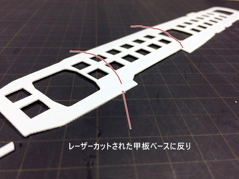 shokaku3314.jpg