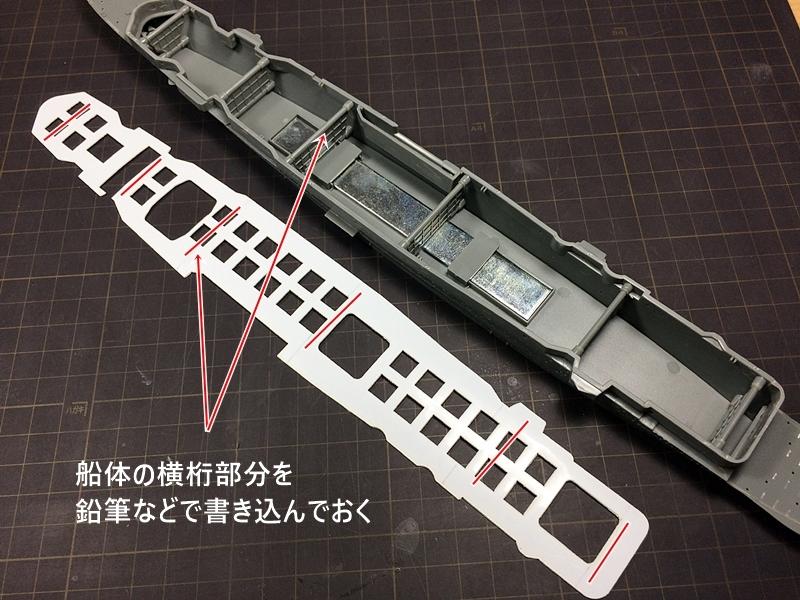 shokaku3317.jpg