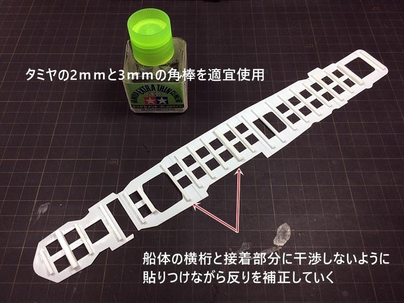 shokaku3318.jpg