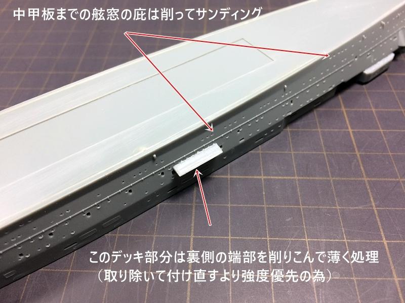 shokaku3323.jpg