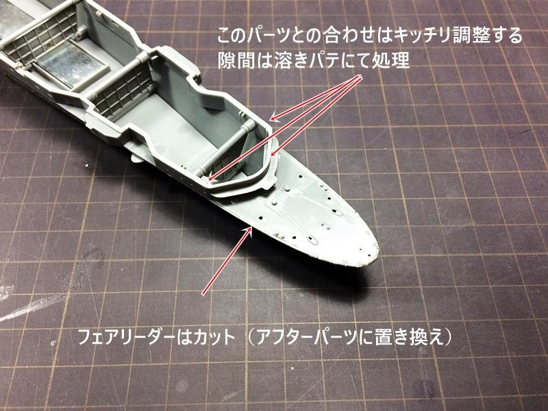 shokaku3329.jpg