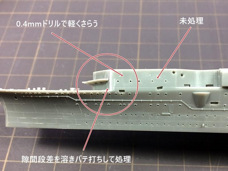 shokaku3332.jpg