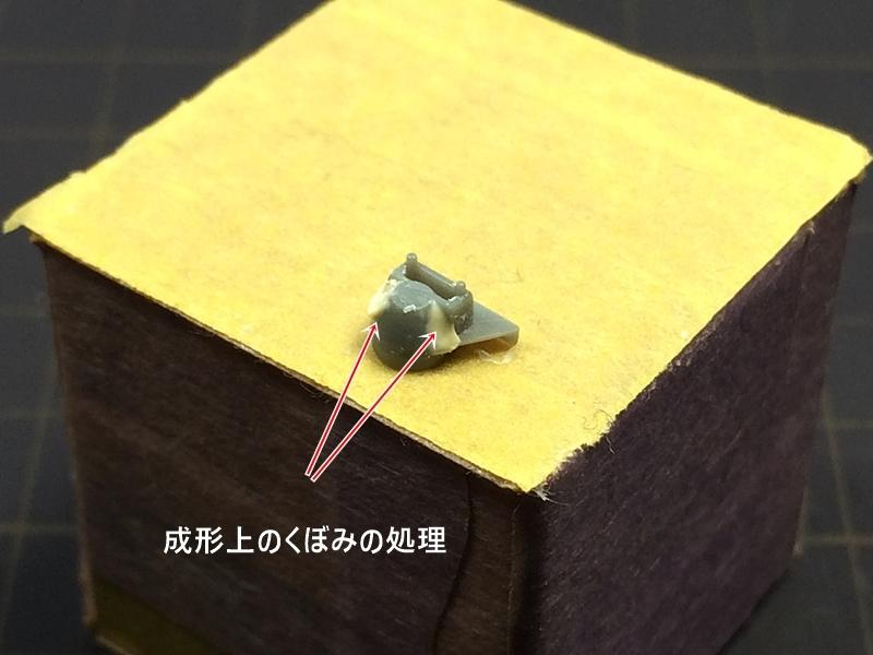 shokaku3335.jpg