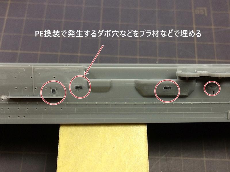 shokaku3339.jpg