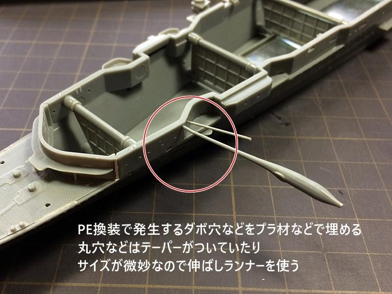 shokaku3340.jpg