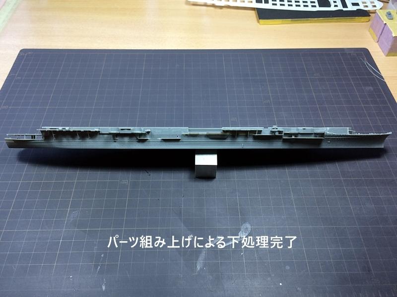 shokaku3341.jpg