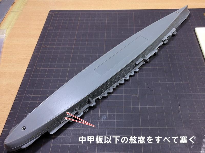 shokaku3351.jpg
