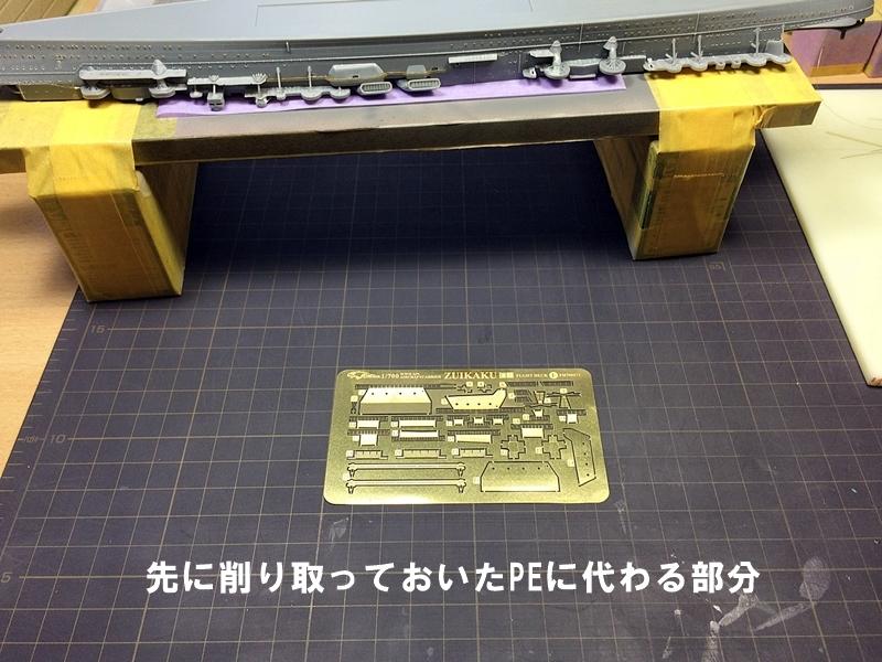 shokaku3354.jpg