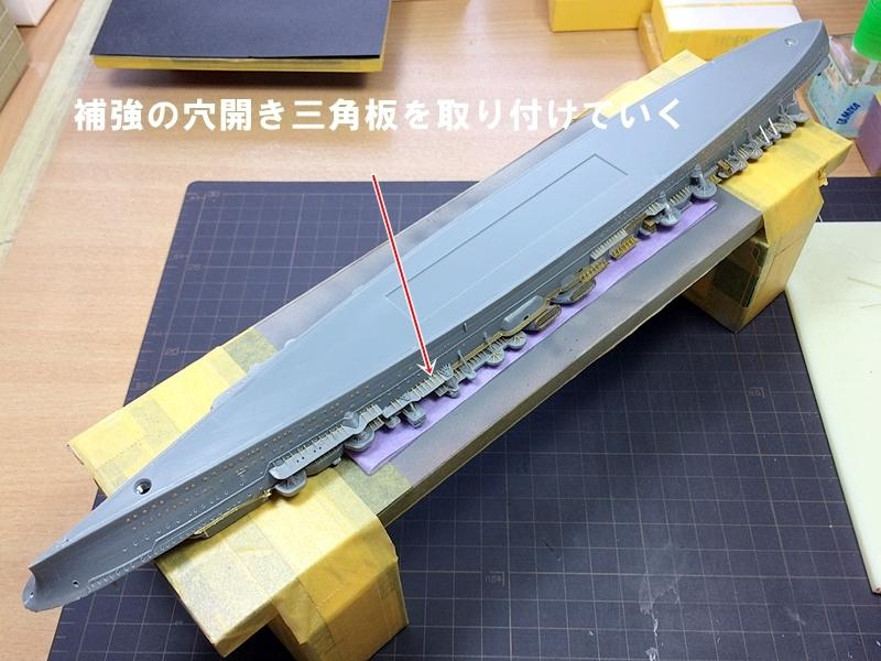 shokaku3355.jpg