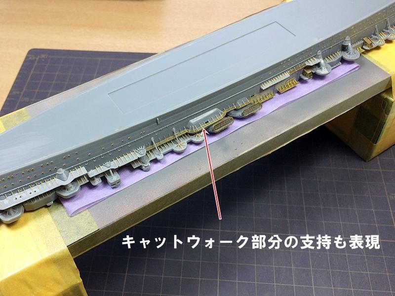 shokaku3357.jpg