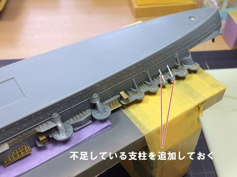 shokaku3360.jpg