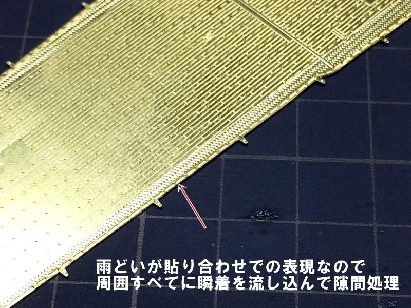 shokaku3363.jpg