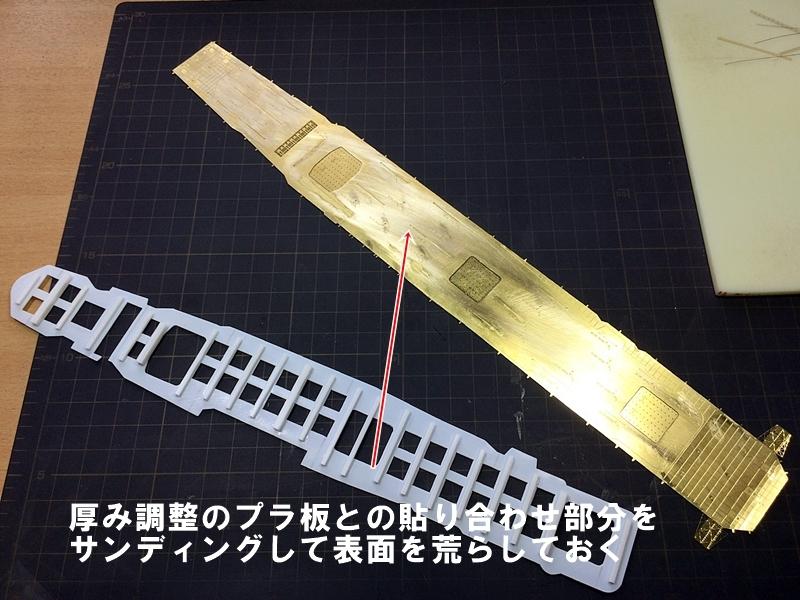 shokaku3364.jpg