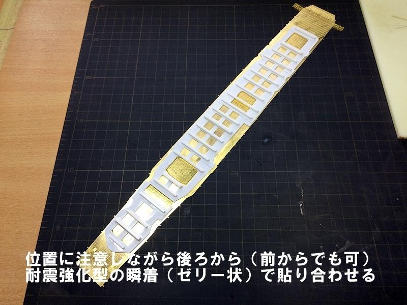 shokaku3365.jpg