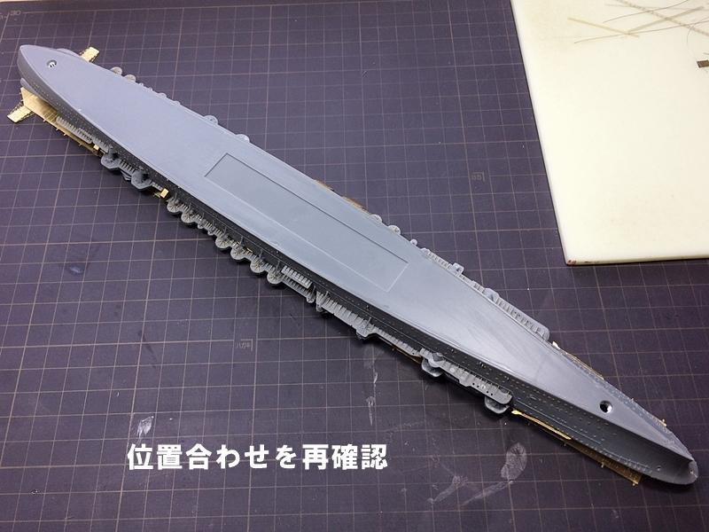 shokaku3367.jpg