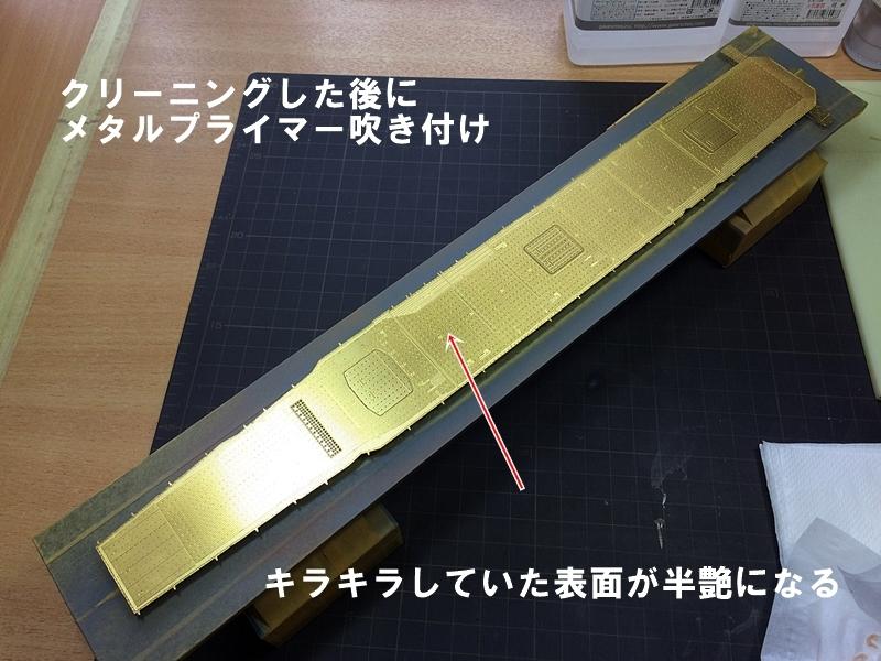 shokaku3369.jpg