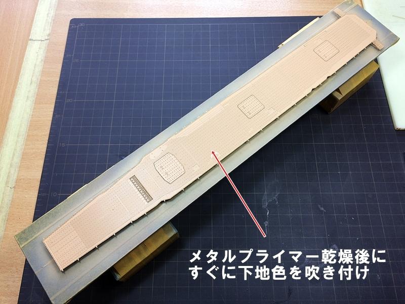 shokaku3371.jpg