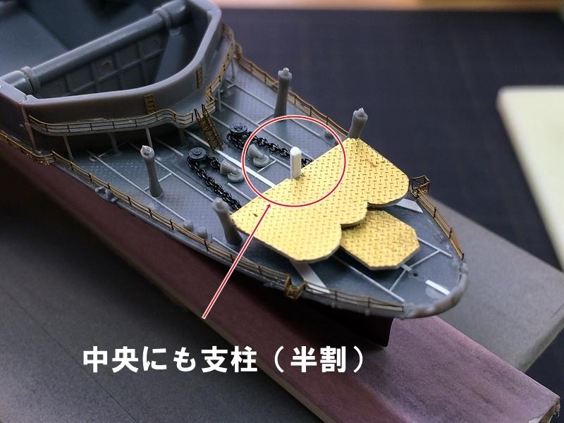 shokaku3408.jpg