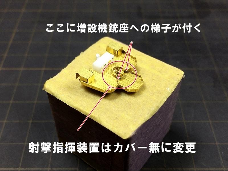 shokaku3409.jpg