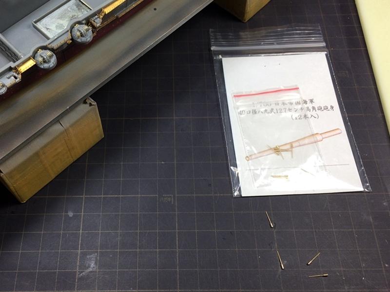 shokaku3415.jpg