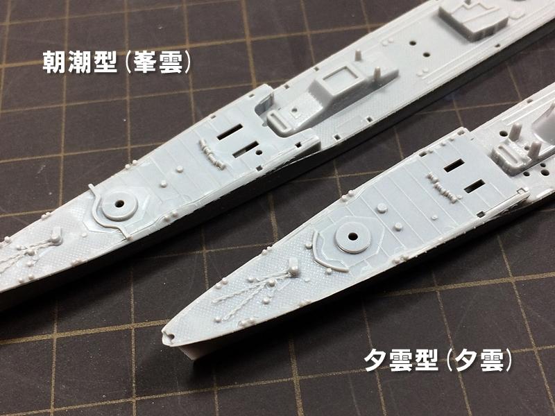 yugumo308.jpg