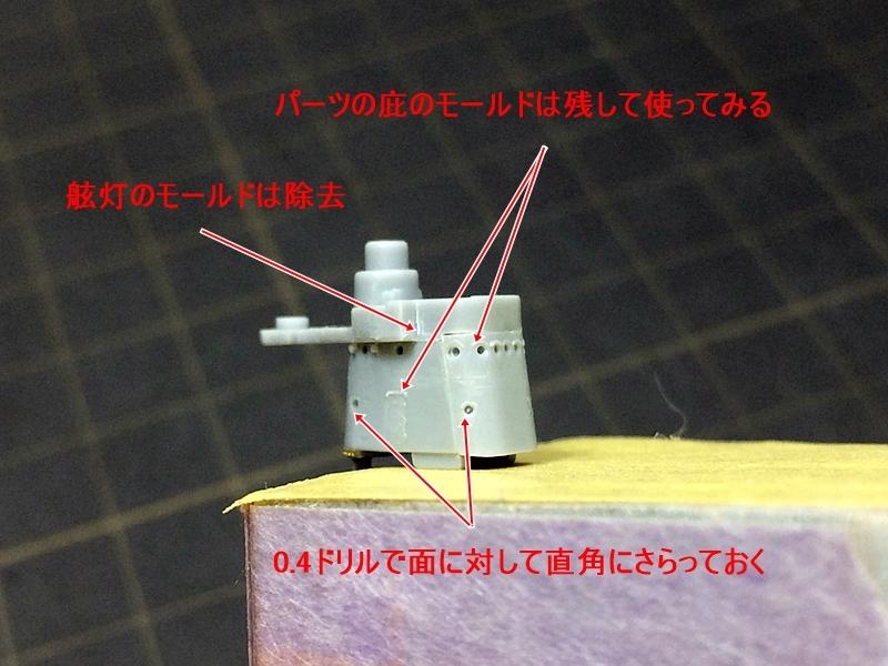 yugumo311.jpg