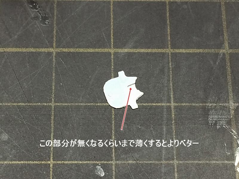 yugumo313.jpg