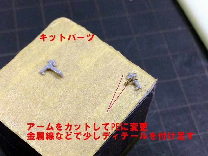 yugumo322.jpg