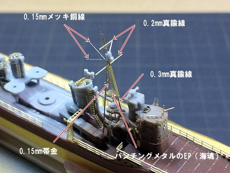 yugumo323-0.jpg