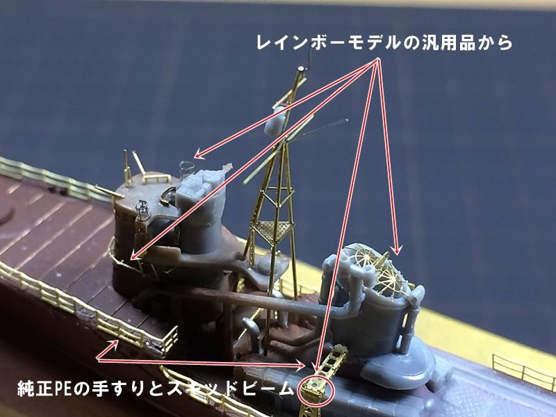 yugumo324-0.jpg