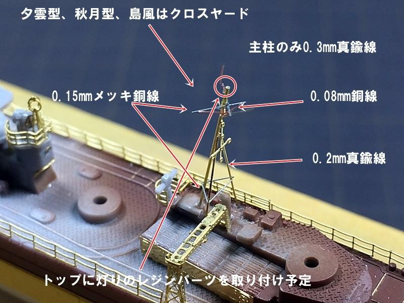 yugumo325-0.jpg