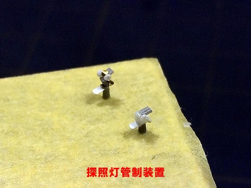 yugumo326.jpg