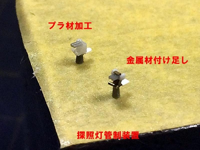 yugumo327.jpg